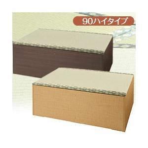 ユニット組立畳(ハイタイプ)90幅 (い草 畳ユニット ユニット畳 畳ベッド 畳 収納 BOX)|yasashisa