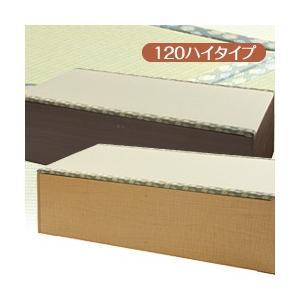 ユニット組立畳(ハイタイプ)120幅 (い草 畳ユニット ユニット畳 畳ベッド 畳 収納 BOX)|yasashisa