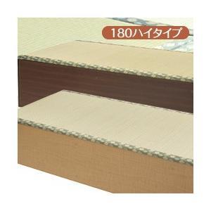 ユニット組立畳(ハイタイプ)180幅 (い草 畳ユニット ユニット畳 畳ベッド 畳 収納 BOX)|yasashisa