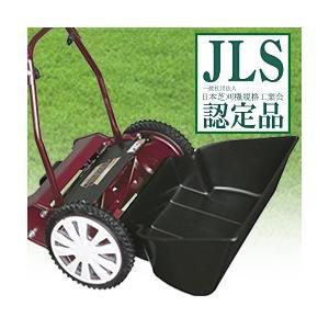 手動芝刈り機 クラシックモアーレジェンド (国産 日本製 芝刈り機 芝刈り 手動式芝刈り機 キンボシ)|yasashisa