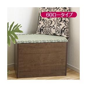 畳みベンチボックス・60|yasashisa