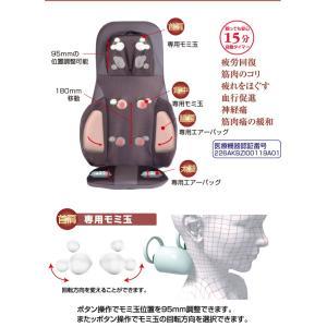 ライフフィット FM003 シートマッサージャー (マッサージシート 座椅子 富士メディック )|yasashisa|02