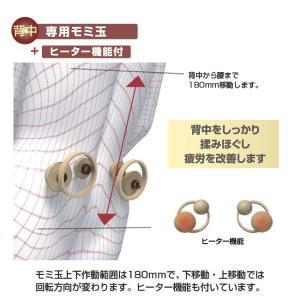 ライフフィット FM003 シートマッサージャー (マッサージシート 座椅子 富士メディック )|yasashisa|03
