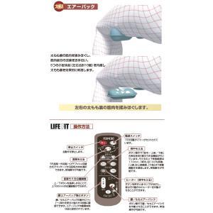 ライフフィット FM003 シートマッサージャー (マッサージシート 座椅子 富士メディック )|yasashisa|05