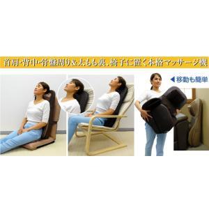 ライフフィット FM007 シートマッサージャー (マッサージシート 座椅子 富士メディック 富士メディック 医療機器承認商品 送料無料 )|yasashisa|06