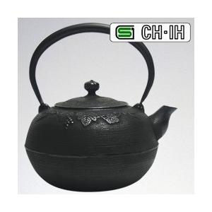 IH対応 南部鉄瓶 葡萄2.0L (急須 南部鉄器 南部鉄瓶) (NT1) |yasashisa