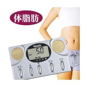 ポケナビ2 内臓脂肪算出機能付き体脂肪計|yasashisa
