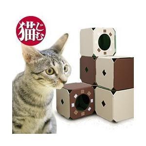 猫じむ 6ピース (キャットタワー 猫遊具 猫タワー キャットハウス 猫 運動 ネコ 遊具 ねこタワー 猫ジム)|yasashisa