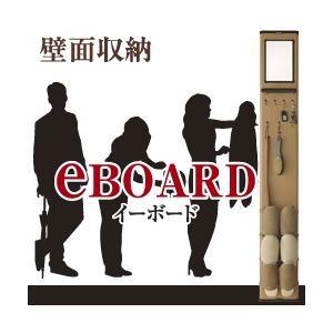 eBOARD (イーボード) (収納ラック 玄関 壁面ラック 壁面収納 スリッパラック 小物収納 鏡)|yasashisa