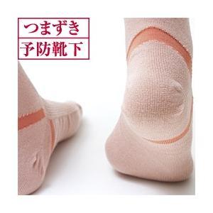 つまずき予防靴下 あしサポ(1足) yasashisa