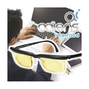 (即日発送)アドレンズ インターフェース (度数調節 ブルーライトカットメガネ メガネ 度数調整 adlens PCメガネ) yasashisa
