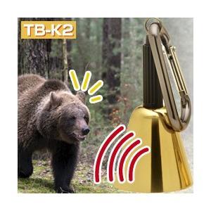 (即日発送) 消音機能付き 熊除けベル 森の鈴 TB-K2 (熊鈴 ベル 登山用品 防獣 熊避けベル 山登り ハイキング )|yasashisa