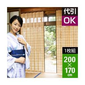 竹すだれカーテン 小町 170丈(200×170)1枚 (バンブー 竹製 竹カーテン すだれ アジアン 簾 間仕切り)|yasashisa