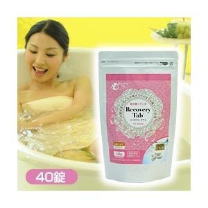 重炭酸入浴剤リカバリータブ(Recovery Tab)40錠|yasashisa