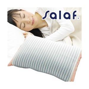サラフ クール 枕パッド|yasashisa