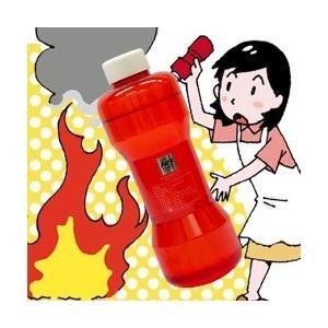投てき型消火用具 ラクシーシンプル (FP-S 投てき型消火器 消火ボトル 投げる消火器 消火剤)|yasashisa