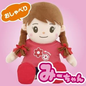 (即日発送) おしゃべりみーちゃん (音声認識人形 MI-34052 介護用品 会話ロボット おしゃべりまーくん 父の日 敬老の日 母の日 )|yasashisa