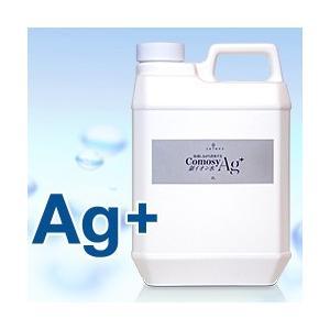銀イオン水 Ag+ コモスイ 6ppm 2L(家庭用) (除菌 消臭 防カビ 抗菌 除菌剤 消臭剤 comosy スプレー 安全)|yasashisa