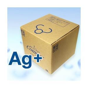 銀イオン水 Ag+ コモスイ 6ppm 10L(業務用) (除菌 消臭 防カビ 抗菌 除菌剤 消臭剤 comosy スプレー 安全)|yasashisa