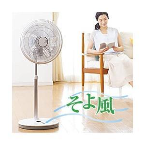 扇風機&サーキュレーター ゼンケン DCファン (扇...
