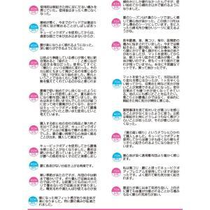 高反発マットレス キュービック ボディプレミアム (シングル) (ゼンケン 高反発マット 3つ折り シングル マットレス 高反発 即日発送 送料無料 )|yasashisa|06