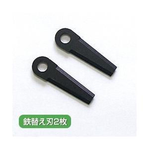 充電式草刈りトリマー  鉄替え刃(2枚)|yasashisa