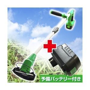 (即日発送) コードレス草刈り機 軽刈くん 予備バッテリー付き|yasashisa