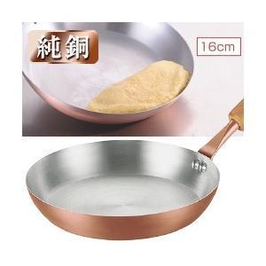 純銅製シリーズ ぱんけーきパン16cm|yasashisa