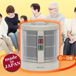 全方向 遠赤外線輻射式パネルヒーター 暖話室 (1000型h パネルヒーター 遠赤外線暖房機 安全 日本製)|yasashisa