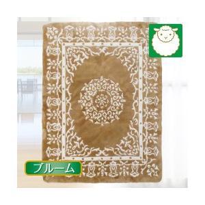 ムートン ベビーラムカーペット・ブルーム(200×200)|yasashisa