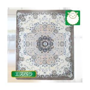 ムートン ベビーラムカーペット・エスペラ(200×250)|yasashisa