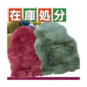 ムートンフリース color(レギュラー) (ムートンラグ ムートンマット ムートン カーペット 敷物 ラグ ソファカバー)|yasashisa
