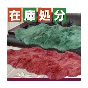 ムートンフリース color(ロング) (ムートンラグ ムートンマット ムートン カーペット 敷物 ラグ ソファカバー)|yasashisa