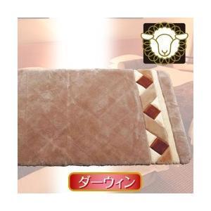 ムートン ショーンラムスキンシーツ・ダーウィン(ダブル140×200)|yasashisa