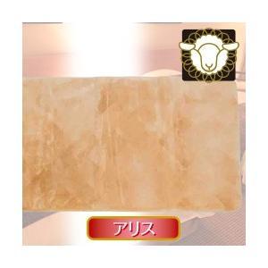 ムートン ショーンラムスキンシーツ・アリス(セミダブル120×200)|yasashisa