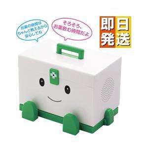おしゃべり薬箱 スマイルメディくん (けんこうパートナー おしゃべりロボット 薬箱 薬 飲み忘れ nhk おはよう日本)|yasashisa