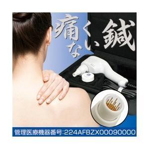 家庭用鍼治療器 シンアツシン AC-210 yasashisa
