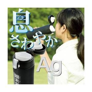銀抗菌ステンレス真空ボトル 銀未来ワンタッチボトル|yasashisa