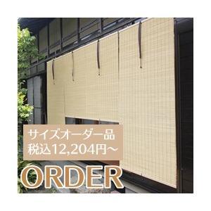 PVCすだれ   外吊りつよし(オーダーサイズ品)|yasashisa