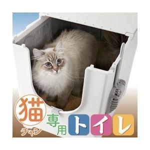 ネコちゃん専用トイレ フリップリターボックス (猫 トイレ 猫用 ネコトイレ 猫のトイレ)|yasashisa