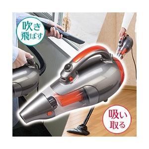 (即日発送) ブロワー付き サイクロン掃除機 KAZAMI ( サイクロン掃除機 ブロワー 多機能クリーナー スティックタイプ掃除機 ハンディ掃除機 )|yasashisa