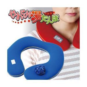 やわらか湯たんぽ肩用タイプ(小)HY-002|yasashisa