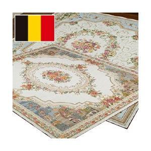 ベルギー製ゴブラン織りシェニールカーペット(200×200)|yasashisa
