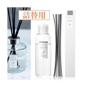 ホワイトセージ浄化ディフューザーLUCAS(ルカス)詰替補充液・リフィル|yasashisa