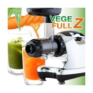 低速回転式ジューサー ベジフルZ ZJ-B2-Z (ゼンケン 低速 ジューサー マルチジューサー クッカー 生搾り スムージー 野菜ジュース)|yasashisa