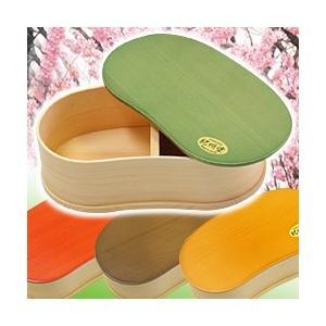 曲げわっぱ 豆型一段弁当箱 (お弁当箱 わっぱ弁当 日本国内仕上げ 曲げわっぱ弁当 木製 お弁当箱 おしゃれ かわいい 若兆 )|yasashisa