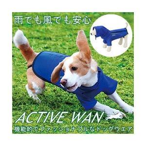 (期間限定特別価格) ドッグウェア ACTIVE WAN スポーティトライアングル ( 犬 服 ペット服 洋服 レインコート かっぱ 雨の日 散歩 小型犬 中型犬大型犬 )|yasashisa