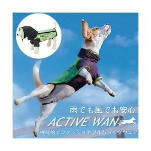 (期間限定特別価格) ドッグウェア ACTIVE WAN デジタルカモフラージュ ( 犬 服 ペット服 洋服 レインコート かっぱ 雨の日 散歩 小型犬 中型犬大型犬 )|yasashisa