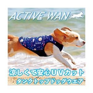 ACTIVE WAN フラワー ( 犬 服 ドッグウエア UVカット 紫外線カット 犬用 洋服 タンクトップ ノースリーブ 散歩 愛犬 小型犬 ペット服 犬服 夏服 )|yasashisa