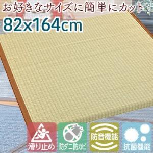 らくらく極厚 フロアー畳 (大) 82×164cm ( システム畳 フロア畳 ユニット畳 フローリング畳 琉球畳 置き畳 ユニット畳 イ草 たたみ い草マット 敷物 )|yasashisa